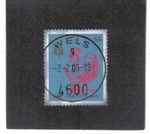 ART1578 ÖSTERREICH 2013  MICHL 3088 Gestempelt SIEHE ABBILDUNG - 1945-.... 2. Republik