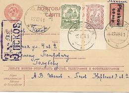 1941 - PLESKAU, PSKOW, Russland,  2 Scan - Bezetting 1938-45