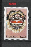 ZAMBIA       1992 Traditional Masks            MNH - Zambie (1965-...)