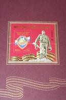 Russia 21.04.2017 Mi # Bl 242 II № 00003 25th Anniversary Of The Russian Internal Affairs Guardia Veteran Union MNH OG - Blocs & Hojas