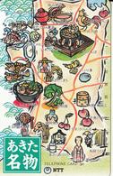 JAPAN - Akita Prefecture/Famous Products Of Akita(410-429), 03/91, Used - Japan