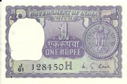 BANCONOTA   DA 1  ONE  RUPEE   INDIA  -    Anno Imprecisato - India