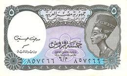 5  PIASTRES  -  EGITTO  -  Currency  Note  / 1940 - Egitto