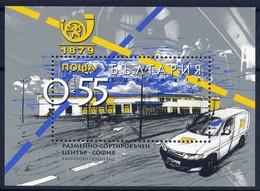 Post Terminal - Bulgaria / Bulgarie 2006 -  Stamp MNH** - Bulgarie