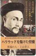 JAPAN - Cinema(110-011), Used - Cinema