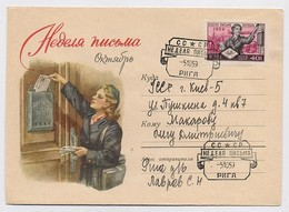 MAIL Post Cover USSR RUSSIA Week Letter Train Riga Latvia - 1923-1991 URSS