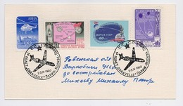 MAIL Post Special Card Paperboard USSR RUSSIA Plane Flight Moscow Paris France Set Stamp Space Rocket Sputnik - Cartas