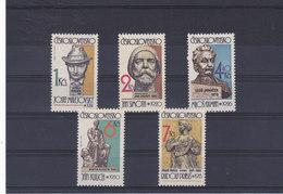 TCHECOSLOVAQUIE 1982 SCULPTURES Yvert 2507-2511 NEUF** MNH - Tchécoslovaquie
