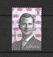LOTE 1253 /// ESPAÑA   REY FELIPE - 2011-... Usados