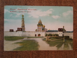 Moscou - Le Couvent Virginal - DA - Russie