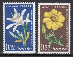 Israel Set Of Stamps From 1960 To Celebrate 12th Anniversary Of Independence. - Israel