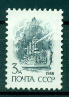 URSS 1988 - Y & T N. 5579 - Série Courante - 1923-1991 USSR