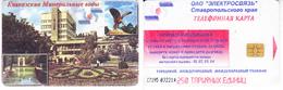 Phonecard   Russia. Mineralnie  Vodi  250 Units - Russia