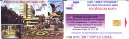 Phonecard   Russia. Mineralnie  Vodi  300 Units - Russia