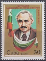 1982.102 CUBA Ed.2841. 1982. MNH. BULGARIA JORGE DIMITROV. - Unused Stamps