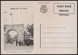 Portugal Macau China Chine - Inteiro Postal Stationery - Entier - Port Payé - 1950's Troca Malas Postais Com A China - Ganzsachen