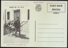 Portugal Macau China Chine - Inteiro Postal Stationery - Entier - Port Payé - 1950's Transporte De Malas Postais - Macao