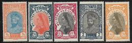 Ethiopia Scott #155-6,158-64 Mint Hinged Part Set Tafari And Zauditu, 1928 - Ethiopia