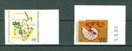 New Caledonia 549 Nature Protection C206 Jules Garnier High School Imperforate MNH  1985-1986 A04s - Ivory Coast (1960-...)