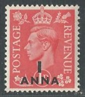 British Agencies Eastern Arabia / Oman / Muscat 1948 MNH 1 ANNA One Anna SG 17 DEFINITIVE STAMP KING GEORGE VI ** - Oman