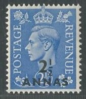 British Agencies Eastern Arabia / Oman / Muscat 1948 MNH 2.5 ANNAS Anna SG 20 DEFINITIVE STAMP KING GEORGE VI ** - Oman