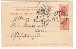 3413 - KIEV - Briefe U. Dokumente