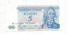 Billet , MOLDAVIE ,5 Roubles , 1994 , 2 Scans - Moldavie