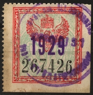 Train / Railway / Rail PASS / TICKET STAMP For Railway Workers And Family TAX Label Vignette Revenue STAMP 1929 HUNGARY - Trains