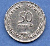 Israel -  50 Prutah -  Km # 13  - état  TTB - Israel