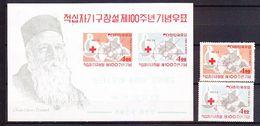 TIMBRE. BLOC FEUILLET. ...........COREE  CROIX ROUGE DUNANT 1963 - Korea (...-1945)