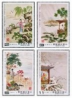 1983 Ancient Chinese Poetry Stamps -Sung Swallow Moon Rain Seasons Love Costume 7-2 - Cultures
