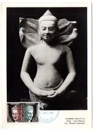 CARTE MAXIMUM FRANCE 1961 / PARIS  = CACHET FDC PREMIER JOUR N° 23 / SERVICE ' UNESCO / Bouddha Adossé Au NAJA ' - 1960-69
