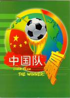 CHINA 2000-17 Silk UNCUT Double S/S 27th Olympic Game Imperforated Folder - Estate 2000: Sydney