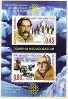 Robert Piry And Amundsen - Polar Researchers - Bulgaria / Bulgarie 2005 -  Block MNH** - Filatelia Polare