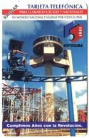 Cuba Etecsa - CU-UR-045 Expocuba (MINT) - Cuba