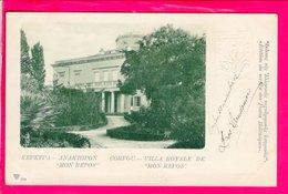 Cpa Carte Postale Ancienne  - Corfou Villa Royale De Mon Repos CARTE 'ENTIER POSTAL - Grèce