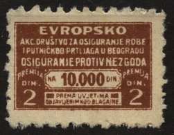 1930's Yugoslavia - Travel / Baggage Insurance REVENUE Tax Stamp - Used - Officials
