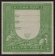 1925 Yugoslavia SHS - Control Label SALES TAX Revenue Stamp - No Gum - Officials