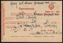 1954 Yugoslavia SERBIA BILL INVOICE Imprinted Revenue / Tax Stamp 3 Din - Used PRIZNANICA - Officials