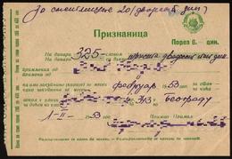 1954 Yugoslavia SERBIA BILL INVOICE Imprinted Revenue / Tax Stamp 6 Din - Used PRIZNANICA - Officials