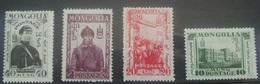 MONGOLIA 1932 MH - Mongolia