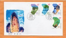 PR China 1988 FDC - 1949 - ... République Populaire
