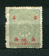 Türkei Nr.84         *  Unused       (687) - Unused Stamps
