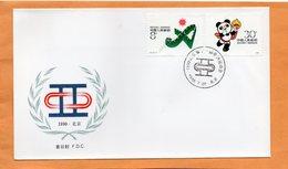 PR China 1988 FDC - 1949 - ... People's Republic