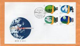 PR China 1988 FDC - 1949 - ... Volksrepubliek