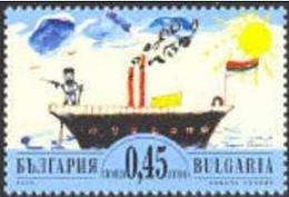 The Radetski Ship - Bulgaria / Bulgarie 2005 -  Stamp MNH** - Bulgarie