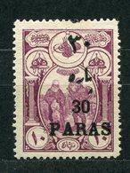 Türkei Nr.685         *  Unused       (795) - 1858-1921 Empire Ottoman