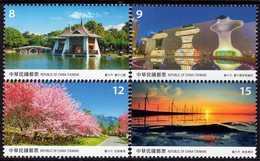 Taiwan - 2018 - Taiwan Scenery - Taichung City - Mint Stamp Set - 1945-... Republiek China
