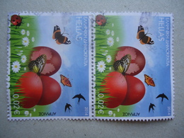 GREECE USED STAMPS 2014 BUTTERFLIES FRUIT PAIR - Greece