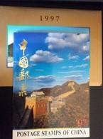 Cina 1997 --Annata Completa / Years Complete **MNH/VF - 1949 - ... République Populaire